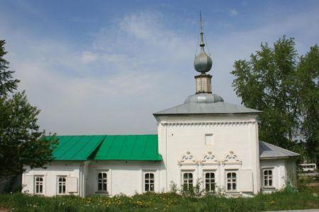 4-Соликамск А. Токарев.jpg