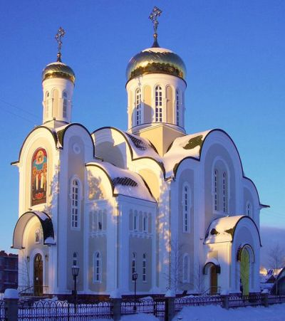 23-Белоярский-А. Сергеев.jpg