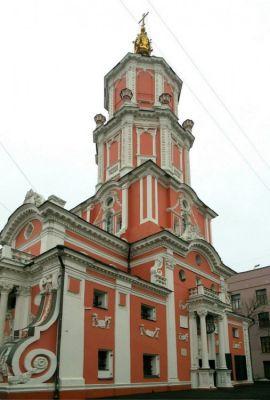 26-июль-Архангельский хр..jpg