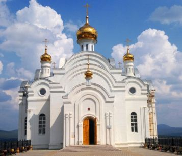 24-Златоуст-А. Мокроусов.jpg