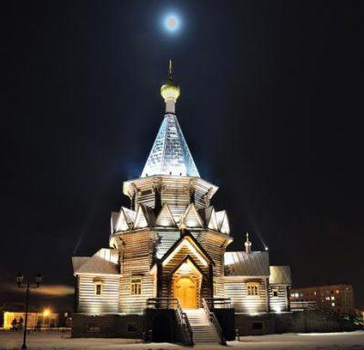 15-Нарьян-Мар.jpg