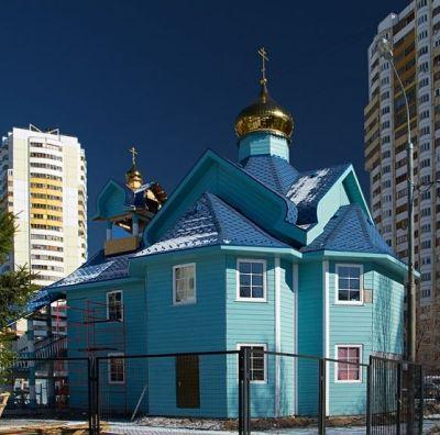 10-Москва-Е. Измайлов.jpg